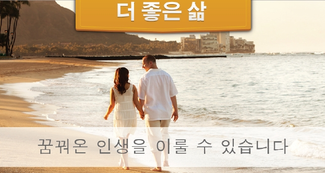 live-better-korean-short-v1